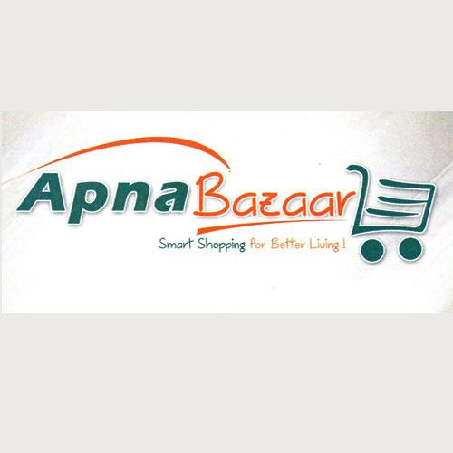 APNA BAZAAR - AligarhAdda com - Best Directory of Aligarh