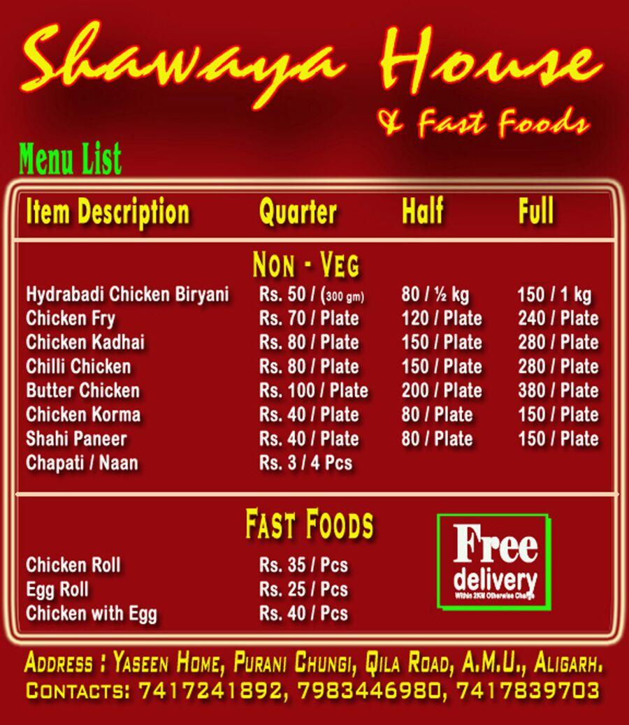 Shawaya House Fast Foods Aligarhadda Com Best Directory Of